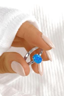 Kék Köves Ezüstgyűrű